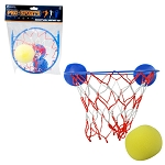 Basketball and 10-inch Net Set - 48 Sets per Case